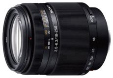 Объектив Sony SAL-18250 18-250mm f/3.5-6.3 DT